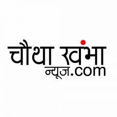 cropped-logo_WhatsApp-Image-2017-11-06-at-8.19.47-PM.jpeg